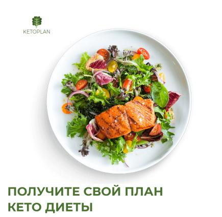 питание для похудения в челябинске