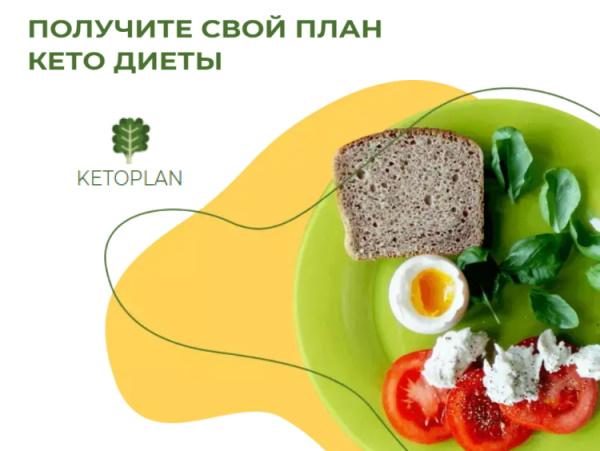 питание для похудения в области живота