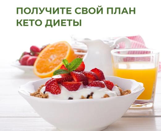лучшая диета отзывы похудевших
